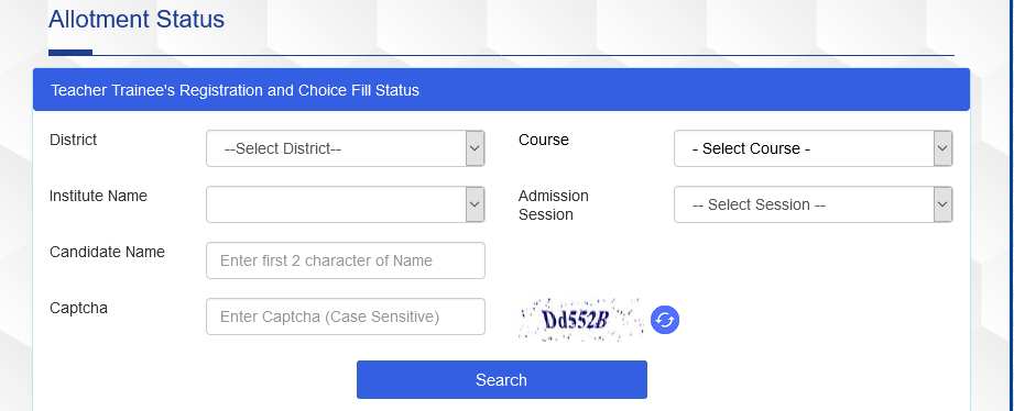 Step 1:Go To This page   Step 2:Click On The Request Status Button.
