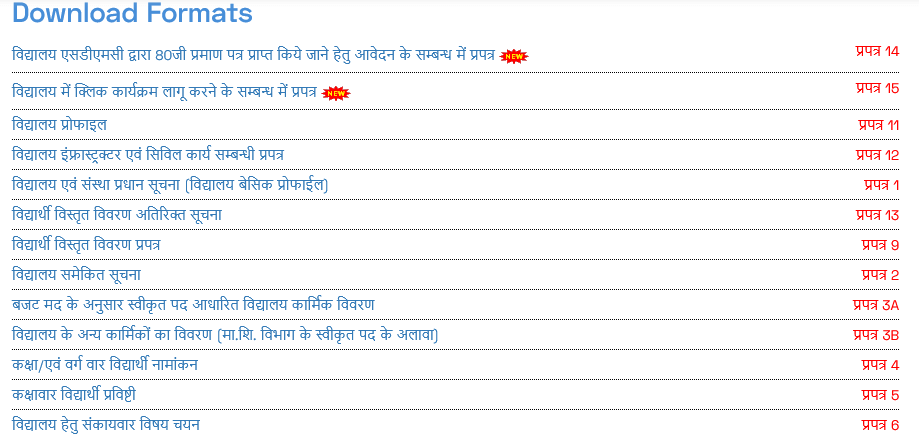 Download Format On The Darshan Rajasthan Portal,